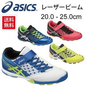3990e416896df ジュニアシューズ/キッズ/子供靴/運動靴 子供スニーカー/ア...|APWORLD ...