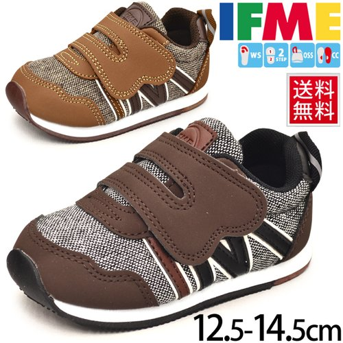 ff2cb8f66b51e イフミー ベビーシューズ IFME ベビー靴 スニーカー 子供靴 つかまり立ち ...