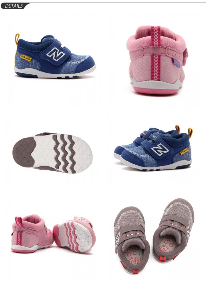 9bfb905bcfd7f ニューバランス ベビーシューズ キッズシューズ 子供靴 運動...|APWORLD【ポンパレモール】