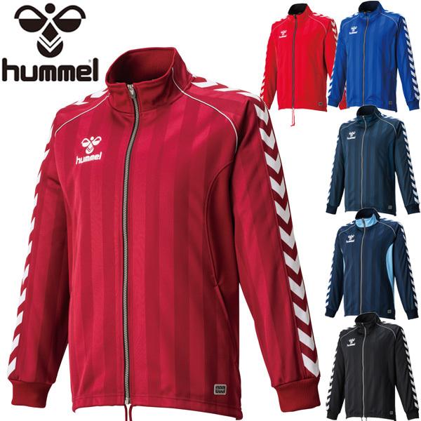 ヒュンメル Hummel メンズ ウォームアップジャケット ジャージジャケット サッカー スポーツウェア 男性 チーム 部活 吸汗速乾/HAP5024
