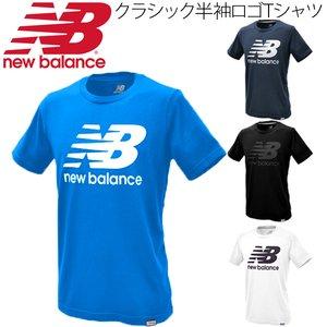 05cafdb353c34 メンズ Tシャツ newbalance ニューバランス クラ...|APWORLD【ポンパレ ...