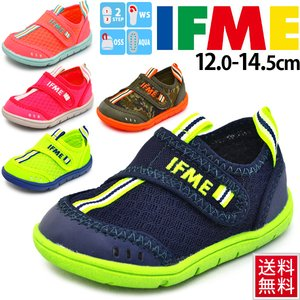 27ef8adab イフミー ベビーシューズ IFME ベビー靴 ウォーターシュ...|APWORLD ...
