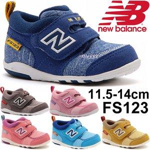 b900d113518b9 ニューバランス ベビーシューズ キッズシューズ 子供靴 運動...|APWORLD ...
