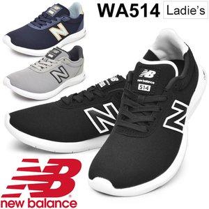 ef51a74ed3daa WA514. レディススニーカー · ニューバランススニーカー<NEWBALANCE ...