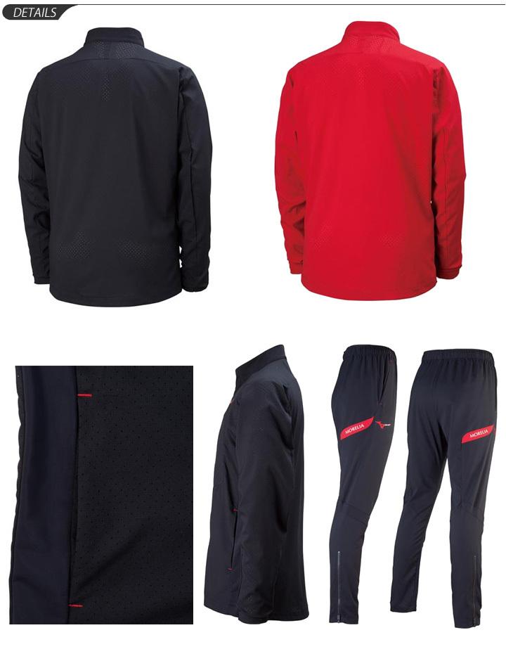 モレリア 上下セット クロスパンツ/ 上下組/ mizuno MORELIA フットボール サッカー トレーニング 練習 テックベントシャツ メンズ/ トレーニングウェア スポーツウェア P2MC8001-P2MD8001 ミズノ