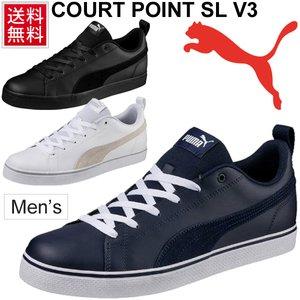free shipping 77218 dd1e1 ーマ スニーカー メンズ PUMA コートポイント SL V... APWORLD ...