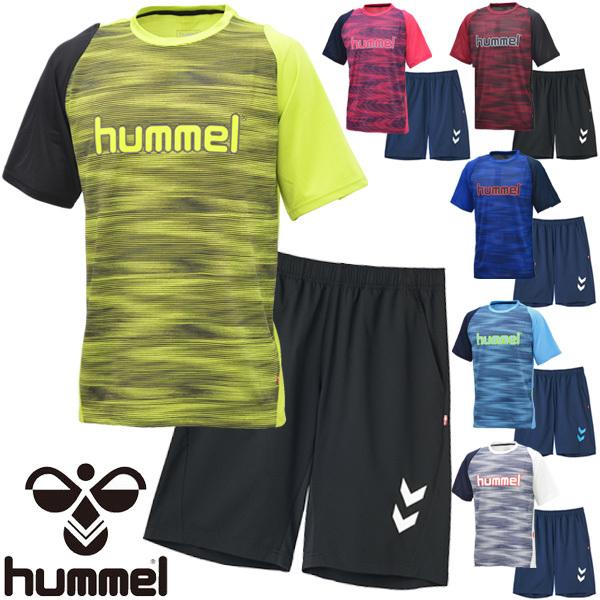(ヒュンメル) ウーブンハーフパンツ hummel HAP2059 サッカーウェア [メンズ]