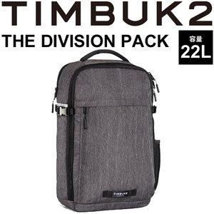 日本最級 バックパック TIMBUK2 ザ かばん・ディビジョンパック 鞄 The OSサイズ Division Pack ティンバック2 OSサイズ 22L/リュックサック デイパック かばん 鞄 正規品/184931165【取寄】 TIMBUK2 ザ・ディビジョンパック/バックパック, フォーマルドレスメンズ クラレナ:3f8edc19 --- 5613dcaibao.eu.org