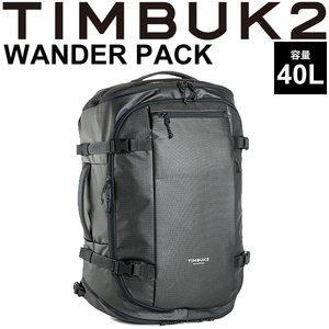 【爆買い!】 バックパック TIMBUK2 ワンダーパック Wander Pack ティンバック2 OSサイズ 40L/ダッフルバッグ 手提げ 大容量 かばん 鞄 旅行 出張 正規品/258034730【取寄】, ネイティブプレイス aeacda36