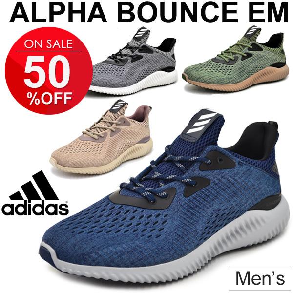 SALE adidas ALPHABOUNCE Alpha Bounce EM UTILITY IVY TRACE GREEN GREY BB9042