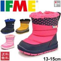 17dc8f039f4a1 ベビーブーツ キッズ 男の子 女の子/イフミー IFME ウィンターブーツ ベビー靴 子供靴 13-15cm/防寒 撥水加.