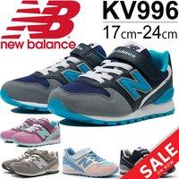 42d37c779aa33 キッズシューズ ジュニア 男の子 女の子 ニューバランス newbalance キッズスニーカー 子供靴 17.0-24.0cm .