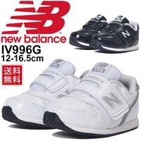 dfe2ddc137148 ベビー キッズシューズ 男の子 女の子 子ども ニューバランス newbalance 996 スニーカー エナメル 子供靴 .
