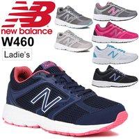 3ee23a51cb83f ランニングシューズ レディース/ニューバランス newbalance/ジョギング ウォーキング .