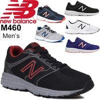 282d793b21449 ランニングシューズ メンズ ニューバランス newbalance/ジョギング ウォーキング トレ.