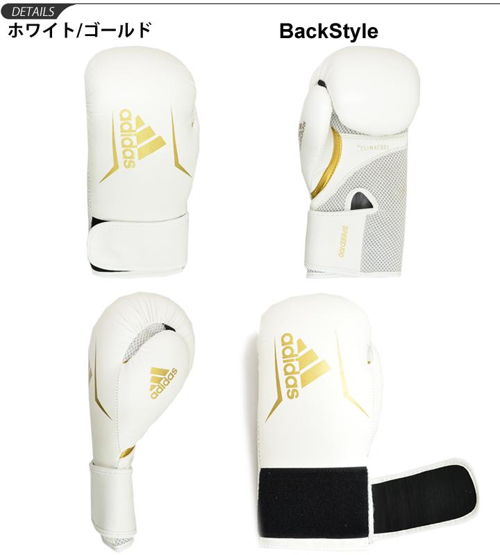 Adidas Speed 100 ADISBG100-BS Boxing Gloves