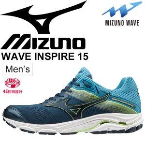 【限定品】 ランニングシューズ メンズ 4E相当 Mizuno ミズノ ウエーブインスパイア15 靴 男性 スーパーワイド 男性 4E相当 マラソン サブ5~6 完走 ファンラン 初心者 靴/J1GC1945【取寄】【返品】 ミズノ mizuno メンズ ランニングシューズ/WAVE INSPIRE 15 SW, APOA:f433fc29 --- mikrotik.smkn1talaga.sch.id