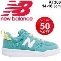 8d22f497f0369 キッズシューズ ベビー スニーカー 男の子 女の子 ニューバランス newbalance 子供靴 .