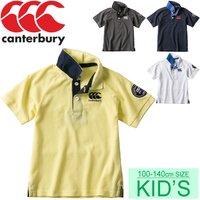 fa7408511c346 ポロシャツ 半袖 キッズ ジュニア カンタベリー canterbury 子供服 100-140サイズ 男の子 女の子 ラガーポ.