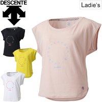 9203a69c9722d Tシャツ 半袖 レディース デサント DESCENTE スラブ Tシャツ スポーツ トレーニング .
