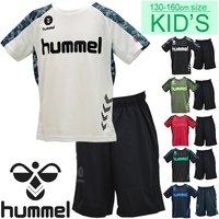 6737fcfad476fc 半袖Tシャツ ハーフパンツ 上下セット キッズ 2点セット 男の子 女の子 子ども ヒュンメル hummel