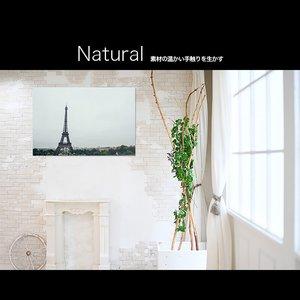 最前線の 【日本製】アートボード/アートパネル Photogram フォトグラム 絵画や写真をアルミフレームで表現するインテリアコーディネイト。壁に飾る、壁紙 額縁 ウォールステッカー 壁掛け フォトフレームと合わせお部屋のイメージアップ!風景_建物_4100, 七会村 854f6149