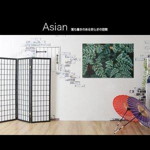 【最安値】 【日本製】アートボード/アートパネル Photogram フォトグラム 絵画や写真をアルミフレームで表現するインテリアコーディネイト。壁に飾る、壁紙 額縁 ウォールステッカー 壁掛け フォトフレームと合わせお部屋のイメージアップ! 自然_葉_5937, シワチョウ c6f0ad27