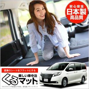 大人女性の ノア&ヴォクシー カスタムパーツ 80系 (7人乗り) ZRR80G ZRR80W (7人乗り) カー用品 段差解消フラットマット (4個:ブラック 評価C) 旅行やアウトドア レジャー キャンプにおすすめ 車内泊に人気 フルフラット座席の隙間を埋める 内装 カスタムパーツ カー用品 車中泊グッズ 高級感溢れる高品質車中泊用品 安心の日本製 車中泊ベッド スペースクッション キャンプ用品 アウトドア用品 ドレスアップ オートキャンプ シート エアーマット エアベッド キャンピングマット, 浮羽町:f0d502c7 --- theothermecoaching.com