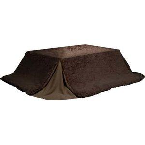 新品入荷 東谷 AZUMAYA AZUMAYA 長方形 こたつ掛布団 長方形 ブラウン色 ブラウン色 105×75タイプ用, favofavo/ファボファボ:669610e7 --- artemechanix.com