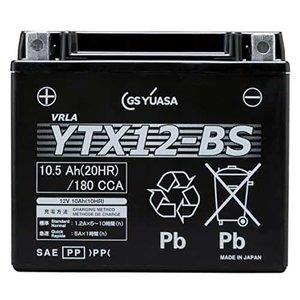 本物保証!  GS YUASA [ ジーエスユアサ ] シールド型 バイク用バッテリー YTX12-BS, キタヒロシマシ 35b67917