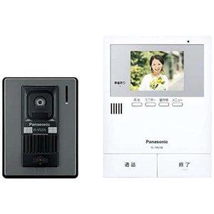 【国内配送】 パナソニック(Panasonic) VL-SV38KL カラーテレビドアホン 電源コード式 VL-SV38KL SEN, よろずやマルシェ:2a86b5d3 --- dpu.kalbarprov.go.id
