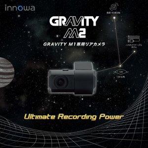 品質満点 innowa GRAVITY M2 (M1 M2 (M1 専用リアカメラ) フルHD 超広角 前後動体検知 画面180度回転 フルHD 2年保証, キタタカキグン:bf592766 --- akadmusic.ir