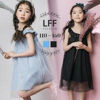 f9cd9f0efe7fc Enyakids 子供服 女の子 チュール ワンピース パーティードレス 110-160cm ガールズ .