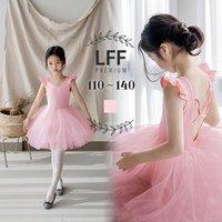 ff6e7bb3690b3 Enyakids 子供服 女の子 バレエドレス 110-140cm レースチュール ガールズ ドレス チ.