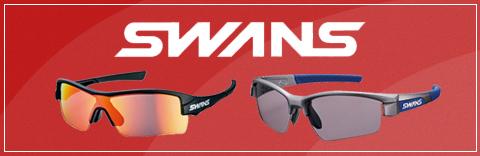 SWANS スポーツサングラス