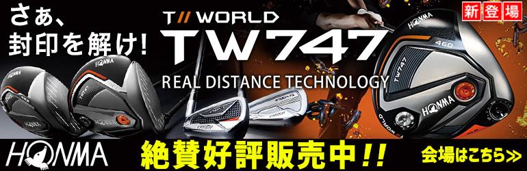 tw747