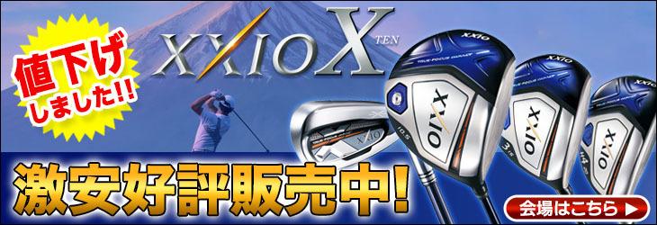 NEW XXIO10