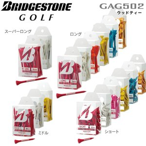 BRIDGESTONE GOLF ウッドティー GAG502