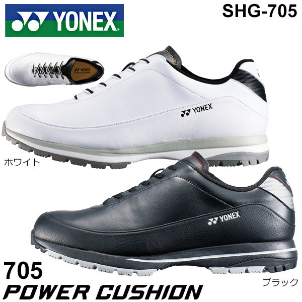 YONEX GOLF POWERCUSHION SHG 705