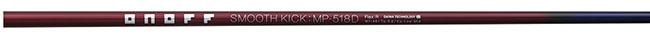 smooth kick MP-518D