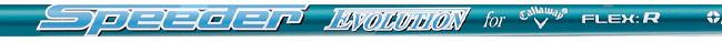 Speeder EVOLUTION for CW カーボンシャフト