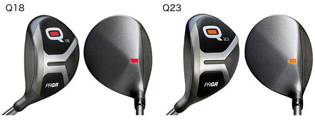 Q18 Q23ヘッドデザイン2