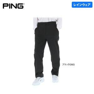 【オープニングセール】 ピンゴルフ メンズ センサードライ 2.5 レイン ロングパンツ P03371 ゴルフウェア [2019年秋冬モデル], OK家具牧場 edee968e