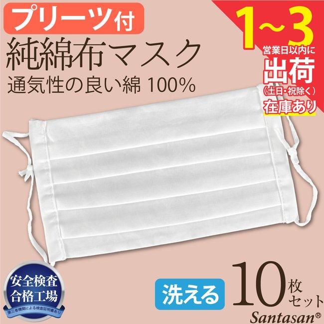 洗い 方 マスク サージカル