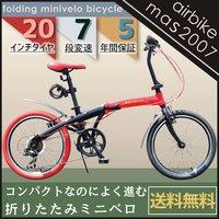 air on 自転車