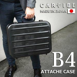 売り切れ必至! 日本製 本革 バッグ カーボンファイバー 本革 B4サイズ メンズ アタッシュケース ブリーフケース バッグ 鞄 鞄 丈夫 軽い CARFIBE アルミより軽くて丈夫なカーボン製の高級ビジネスバッグ, 阿寒湖 きりり:c445a7aa --- blog.buypower.ng