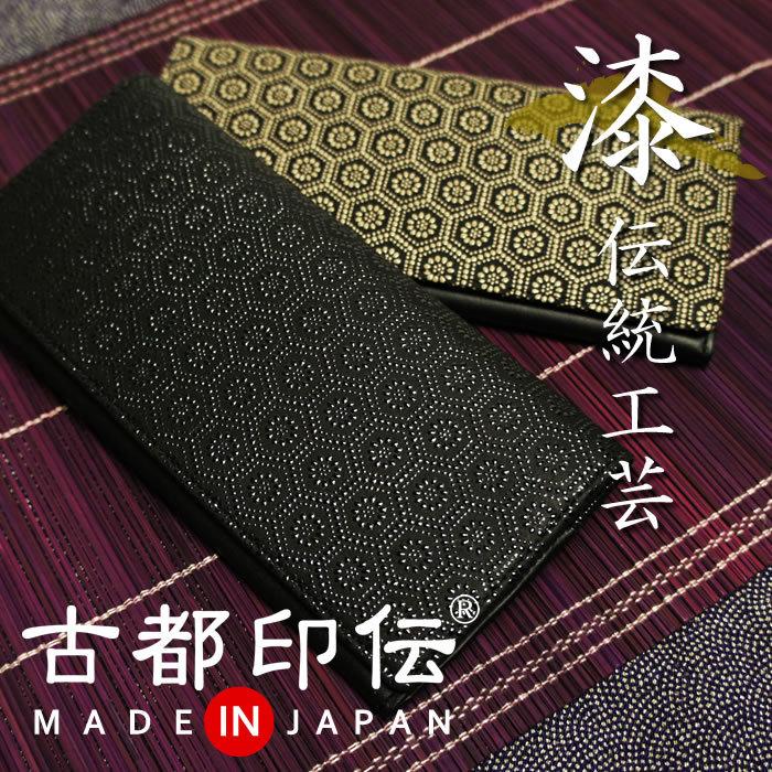 online store 69a53 106e4 日本製 本革 印伝 和柄 亀甲柄 薄型和風長財布