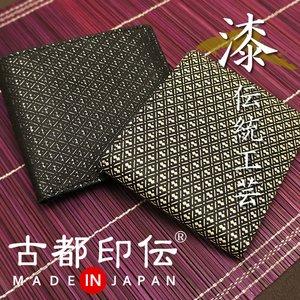 9fd95c5f4f1a 日本製 本革 印伝 和柄 ひょうたん柄 二つ折りお札入れ財布|イーモノ(e-mono)【ポンパレモール】
