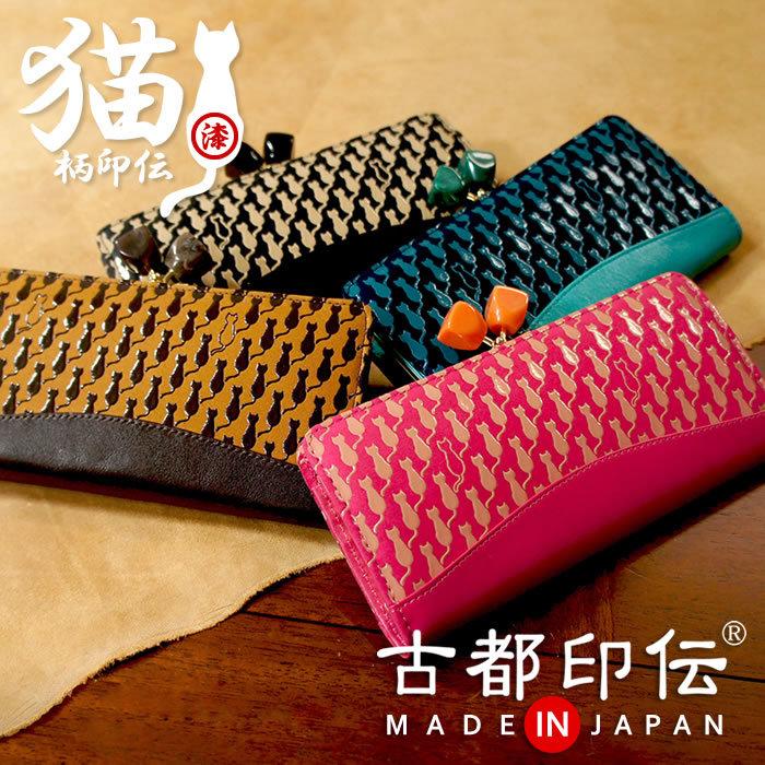 e89194876b12 がま口財布 長財布 レディース 本革 日本製 印伝 猫柄 ね...|イーモノ(e ...