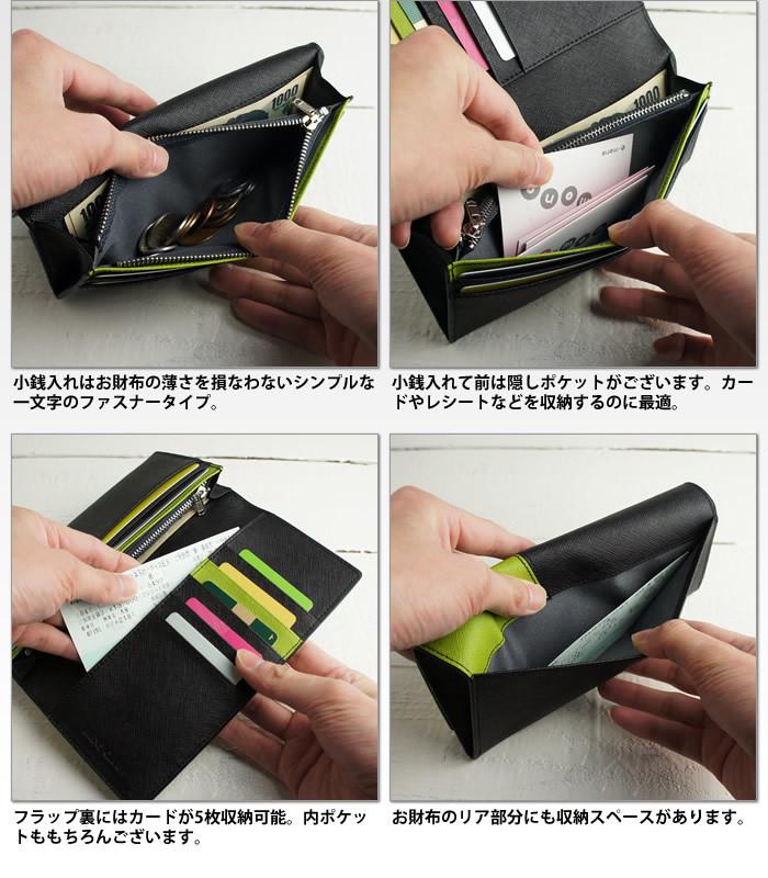 485c2c9cad17 本革 角シボ 薄型メンズ長財布 ツートンカラー|イーモノ(e-mono ...